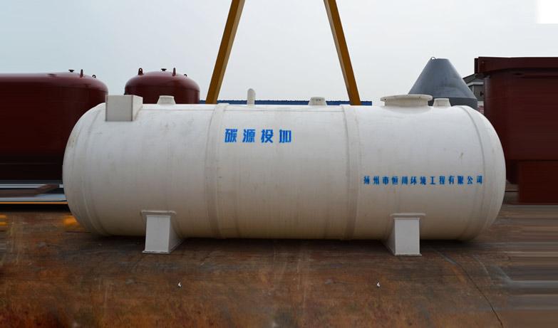 碳源投加系统